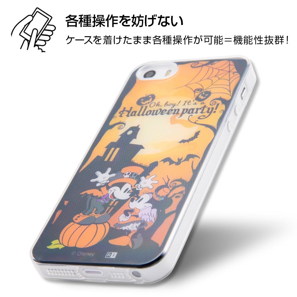 iPhone SE/5s/5 ディズニーキャラクター/TPUケース+背面パネル/『ディズニーハロウィン』_4【受注生産】