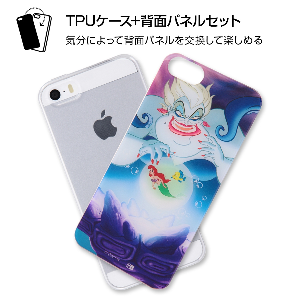 iPhone SE/5s/5 ディズニーキャラクター/TPUケース+背面パネル/『ヴィランズ』_3【受注生産】