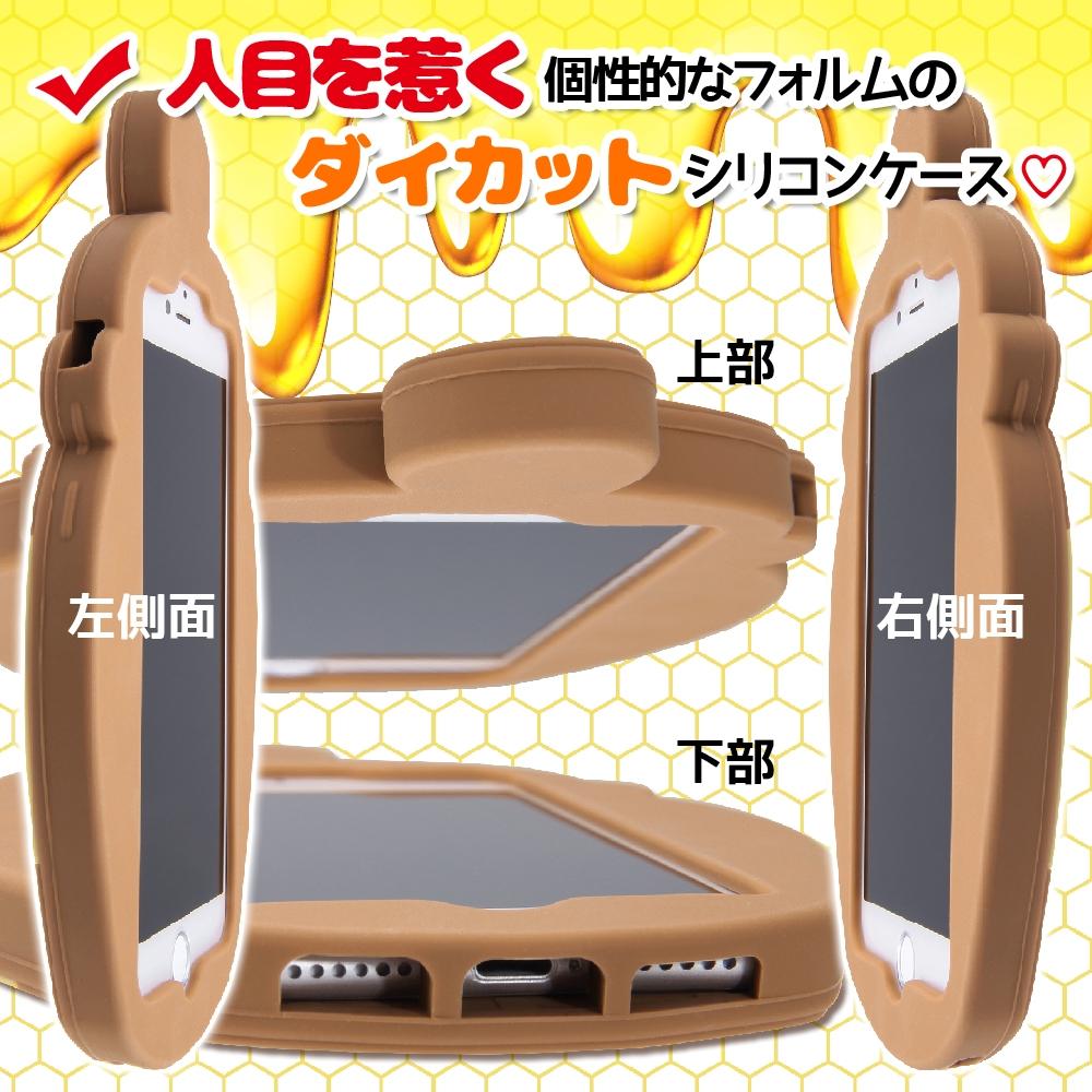 iPhone SE(第2世代)/8/7/6s/6ディズニーキャラクター/シリコンダイカット/プー