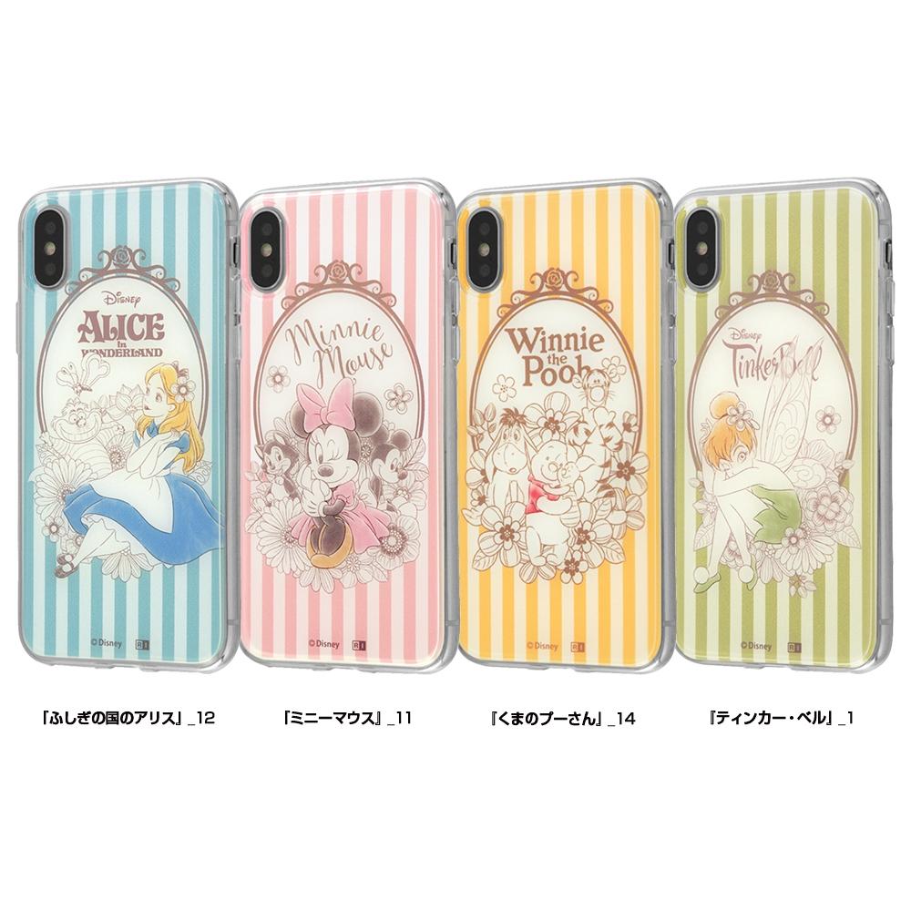 iPhone XS / X /『ディズニーキャラクター』/TPUケース+背面パネル/『ふしぎの国のアリス』_12【受注生産】