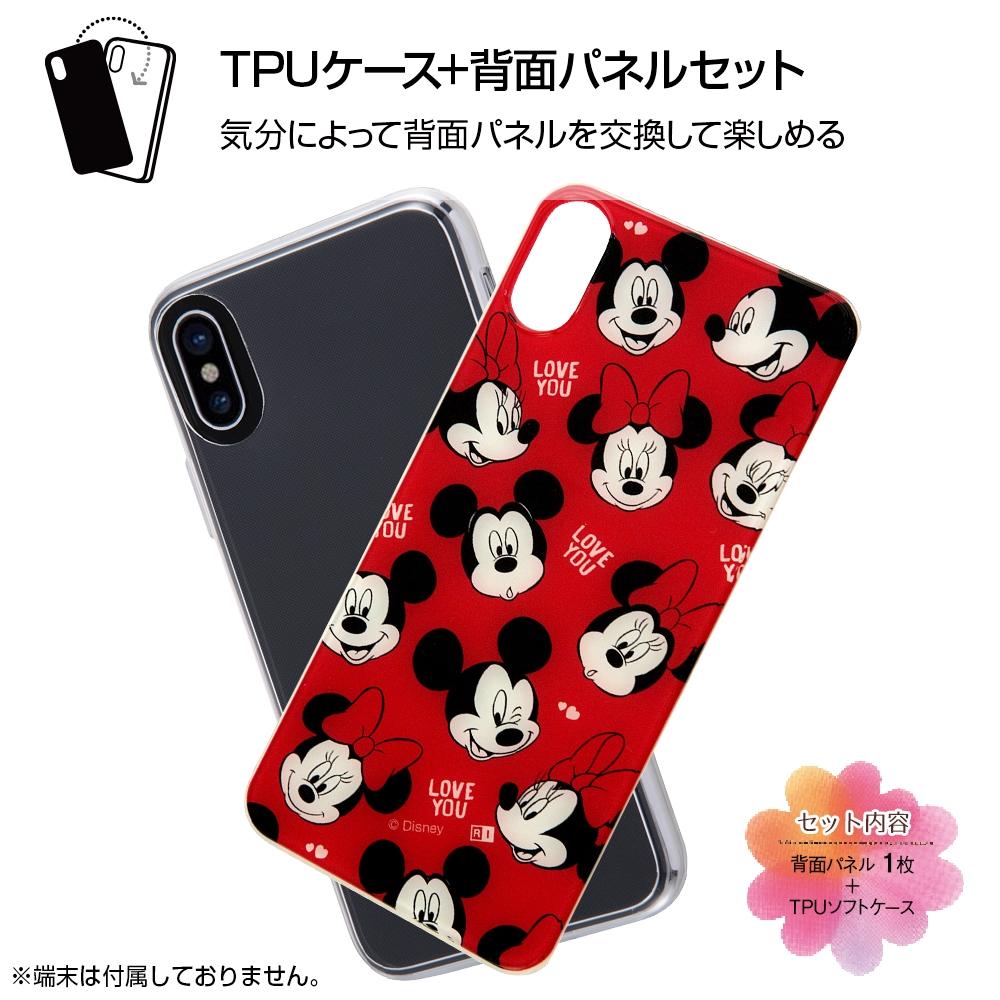 iPhone XS / X /『ディズニーキャラクター』/TPUケース+背面パネル/『Great pair』_2【受注生産】