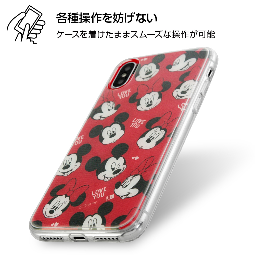 iPhone XS / X /『ディズニーキャラクター』/TPUケース+背面パネル/『with a smile』_3【受注生産】
