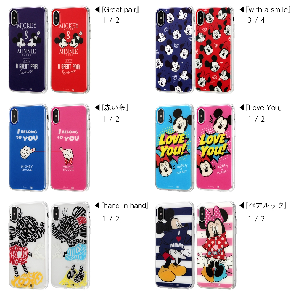iPhone XS / X /『ディズニーキャラクター』/TPUケース+背面パネル/『ペアルック』_1【受注生産】