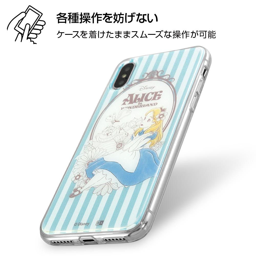 iPhone XS / X /『ディズニーキャラクター』/TPUケース+背面パネル/『くまのプーさん』_14【受注生産】