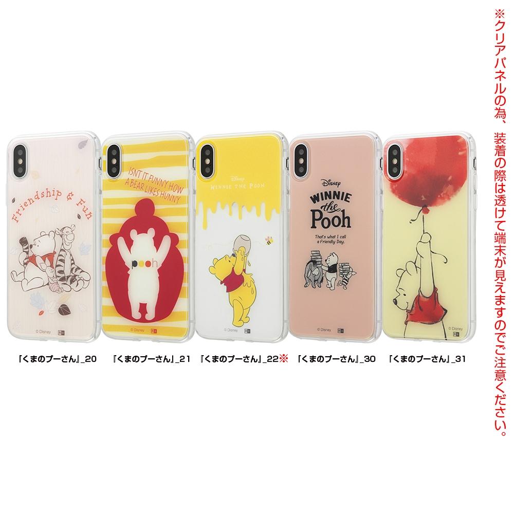 iPhone XS / X /『ディズニーキャラクター』/TPUケース+背面パネル/『くまのプーさん』_21【受注生産】