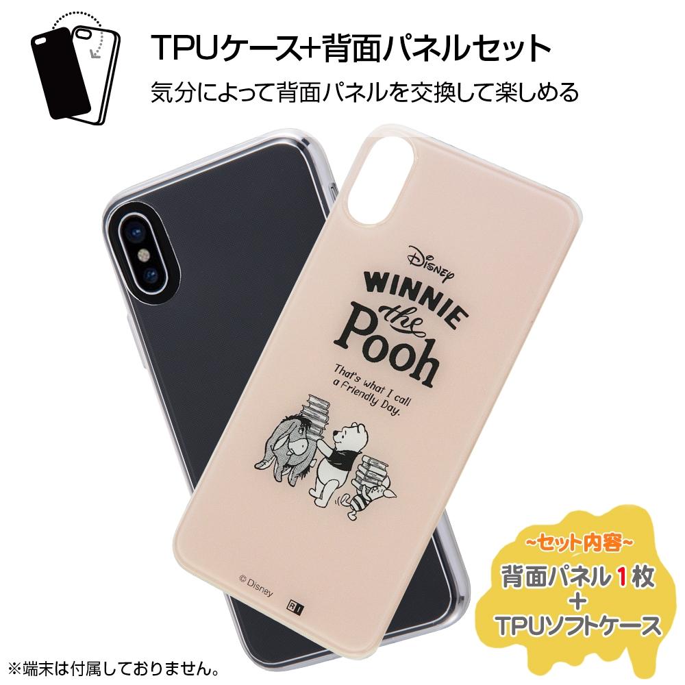 iPhone XS / X /『ディズニーキャラクター』/TPUケース+背面パネル/『くまのプーさん』_30【受注生産】