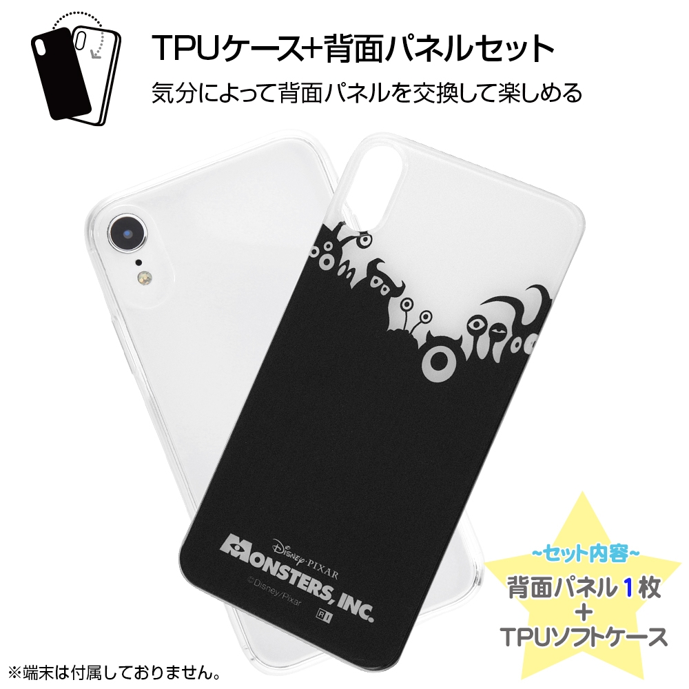 iPhone XR /『ディズニー・ピクサーキャラクター OTONA』/TPUケース+背面パネル/『モンスターズ・インク』_21【受注生産】