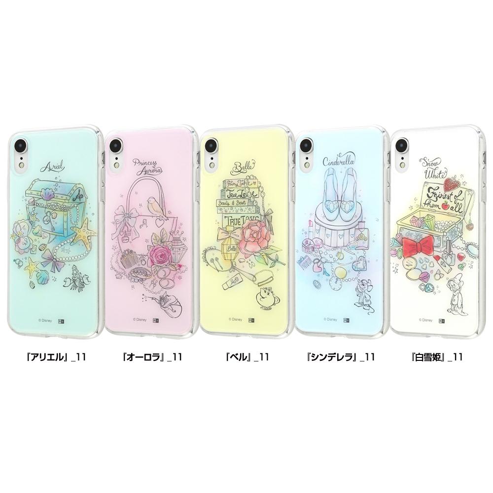iPhone XR /『ディズニーキャラクター OTONA』/TPUケース+背面パネル/『ベル』_11【受注生産】