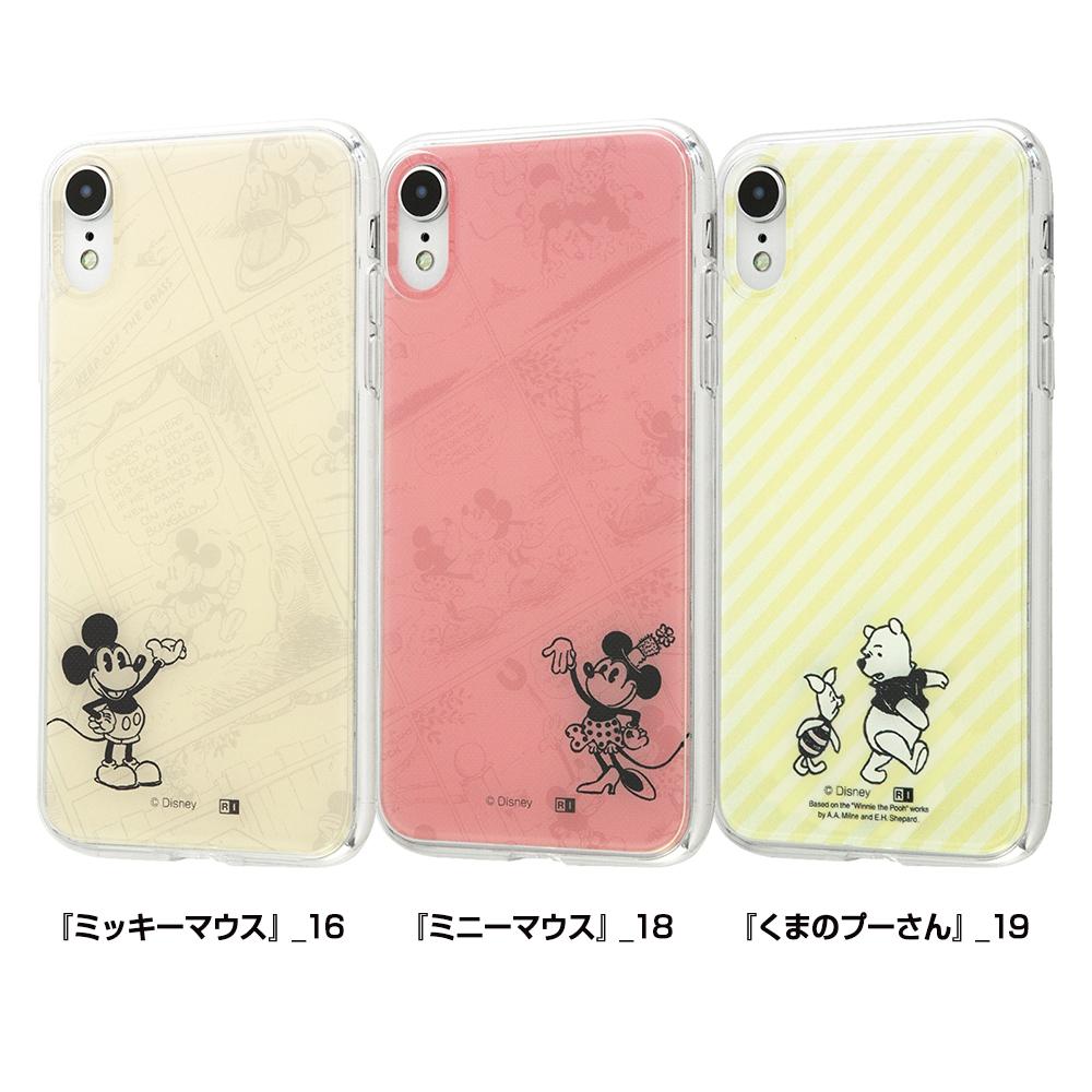 iPhone XR /『ディズニーキャラクター OTONA』/TPUケース+背面パネル/『ミニーマウス』_18【受注生産】