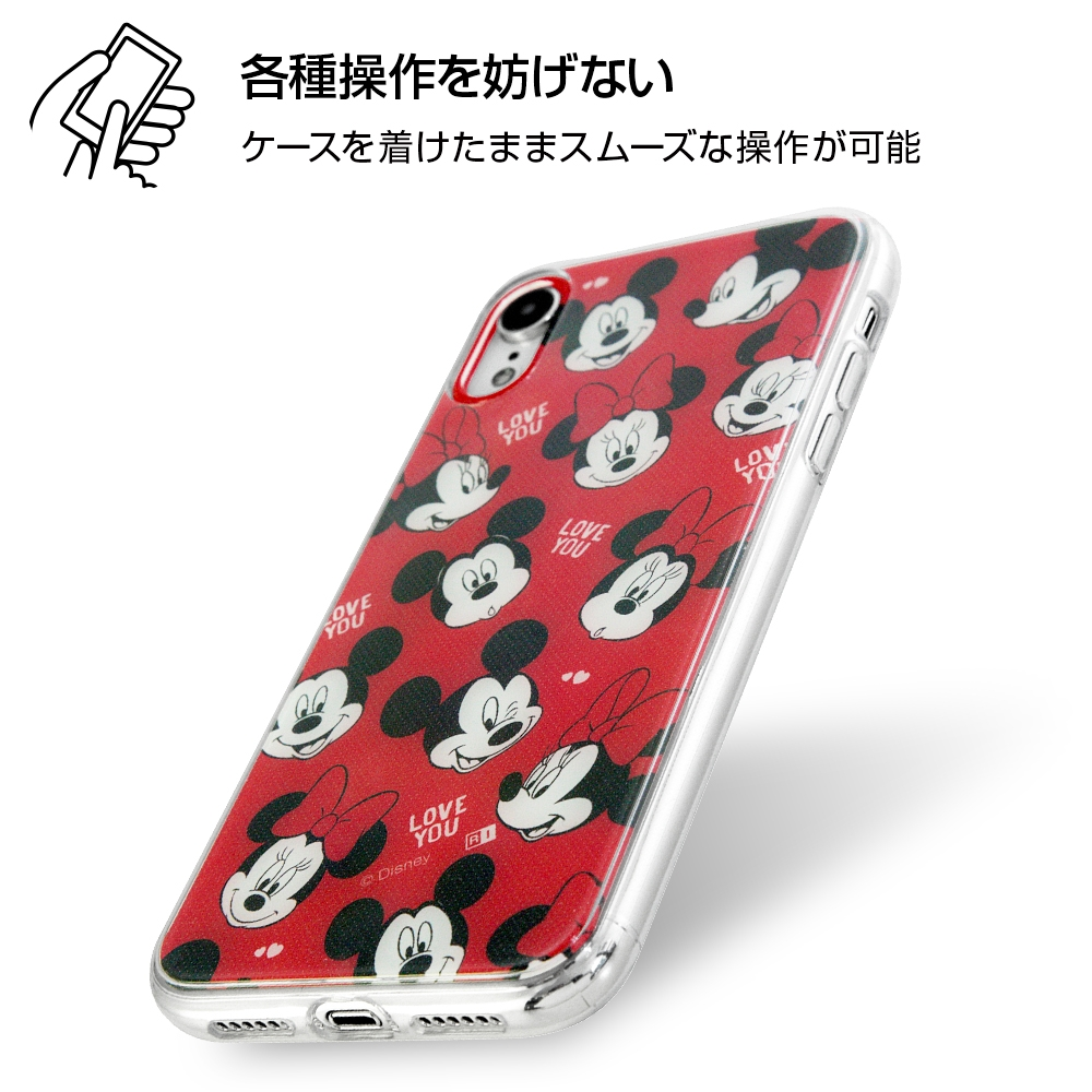 iPhone XR /『ディズニーキャラクター』/TPUケース+背面パネル/『with a smile』_3【受注生産】