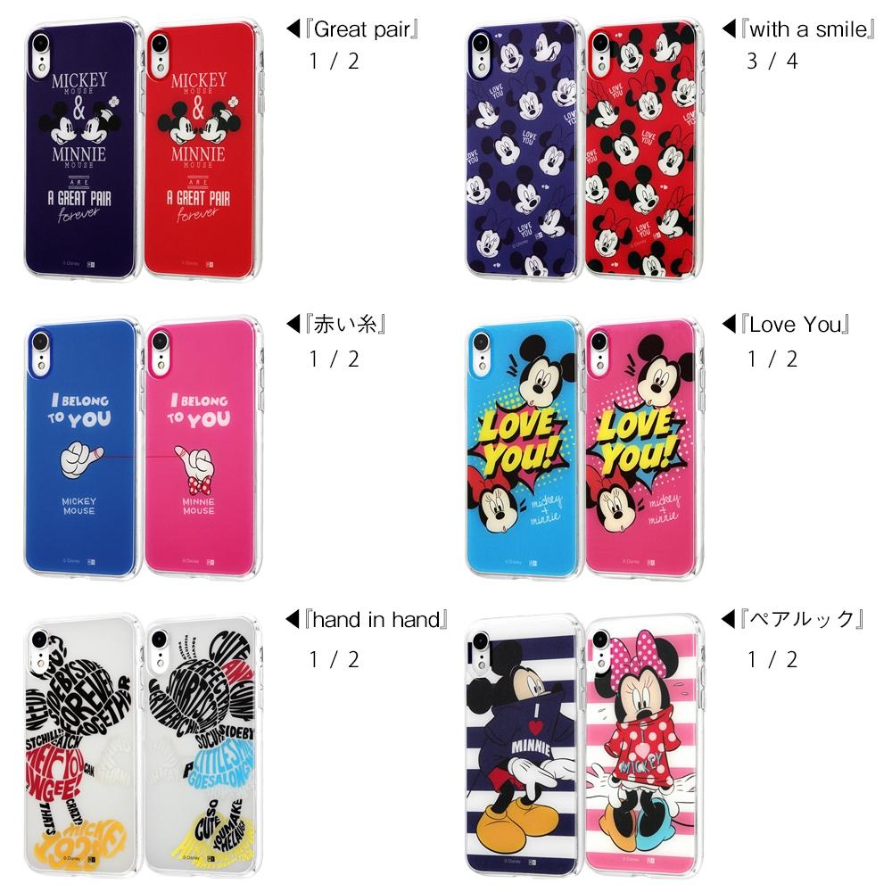 iPhone XR /『ディズニーキャラクター』/TPUケース+背面パネル/『ペアルック』_1【受注生産】