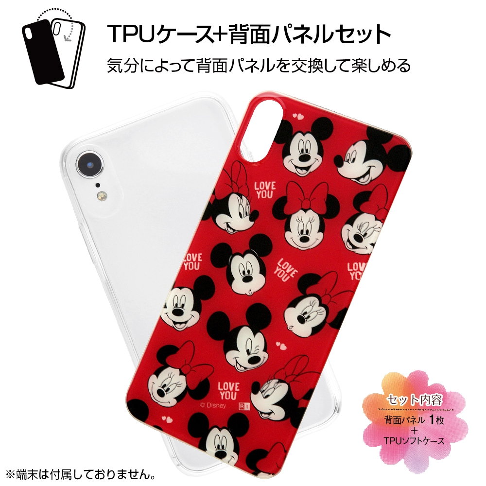 iPhone XR /『ディズニーキャラクター』/TPUケース+背面パネル/『ペアルック』_2【受注生産】