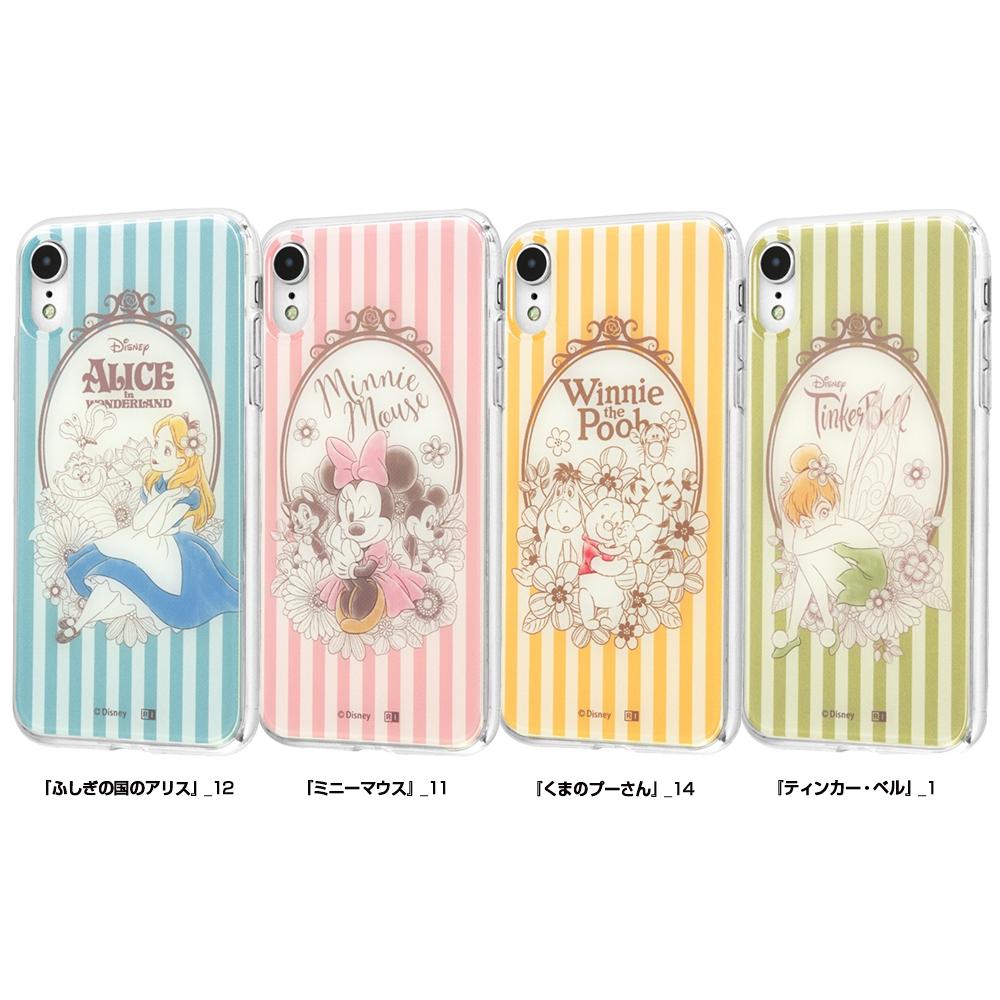 iPhone XR /『ディズニーキャラクター』/TPUケース+背面パネル/『ミニーマウス』_11【受注生産】
