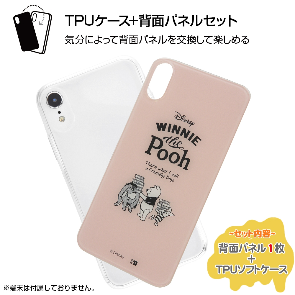 iPhone XR /『ディズニーキャラクター』/TPUケース+背面パネル/『くまのプーさん』_21【受注生産】