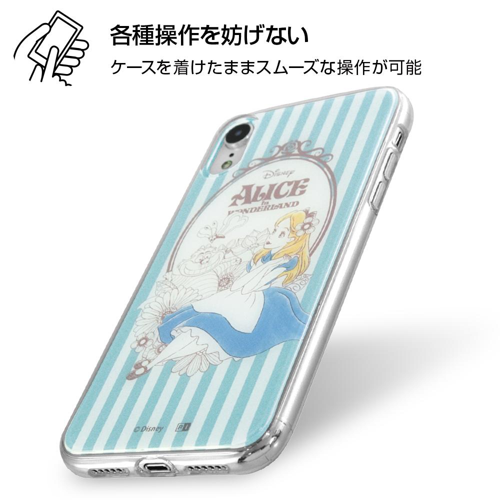 iPhone XR /『ディズニーキャラクター』/TPUケース+背面パネル/『ティンカー・ベル』_1【受注生産】