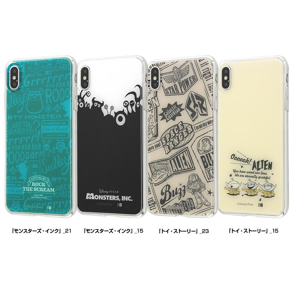 iPhone XS Max /『ディズニー・ピクサーキャラクター OTONA』/TPUケース+背面パネル/『モンスターズ・インク』_21【受注生産】