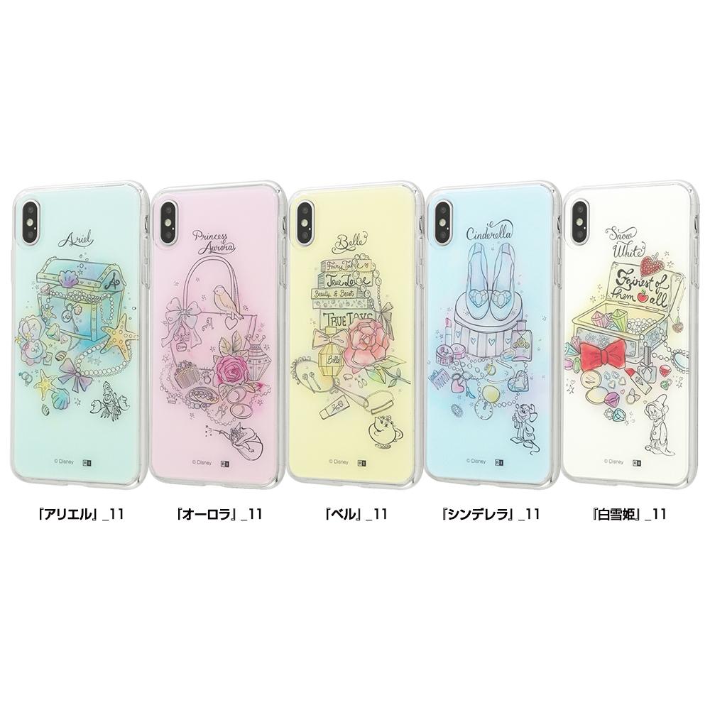 iPhone XS Max /『ディズニーキャラクター OTONA』/TPUケース+背面パネル/『オーロラ』_11【受注生産】