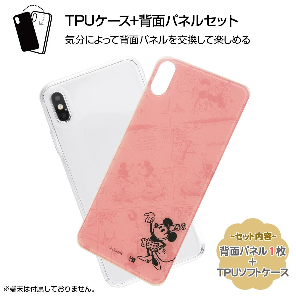 iPhone XS Max /『ディズニーキャラクター OTONA』/TPUケース+背面パネル/『ミニーマウス』_18【受注生産】