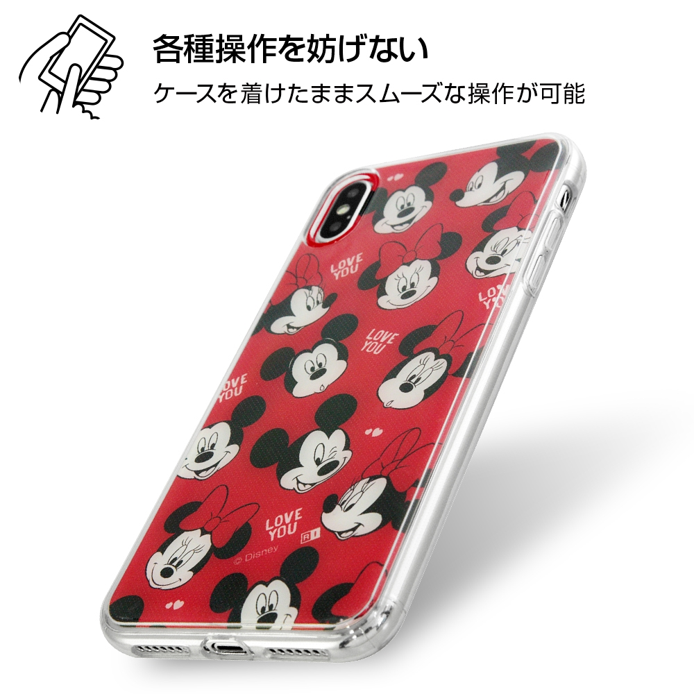 iPhone XS Max /『ディズニーキャラクター』/TPUケース+背面パネル/『with a smile』_4【受注生産】