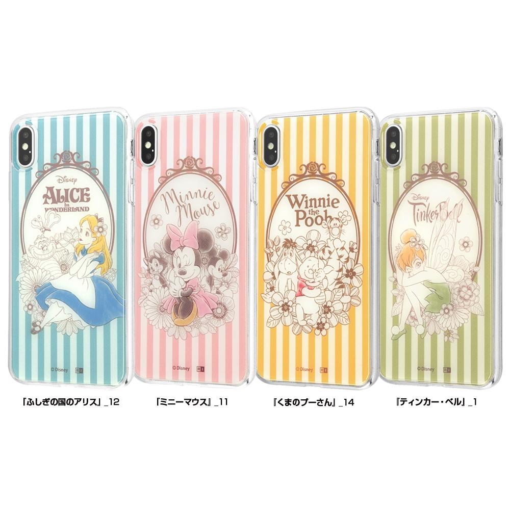iPhone XS Max /『ディズニーキャラクター』/TPUケース+背面パネル/『ミニーマウス』_11【受注生産】
