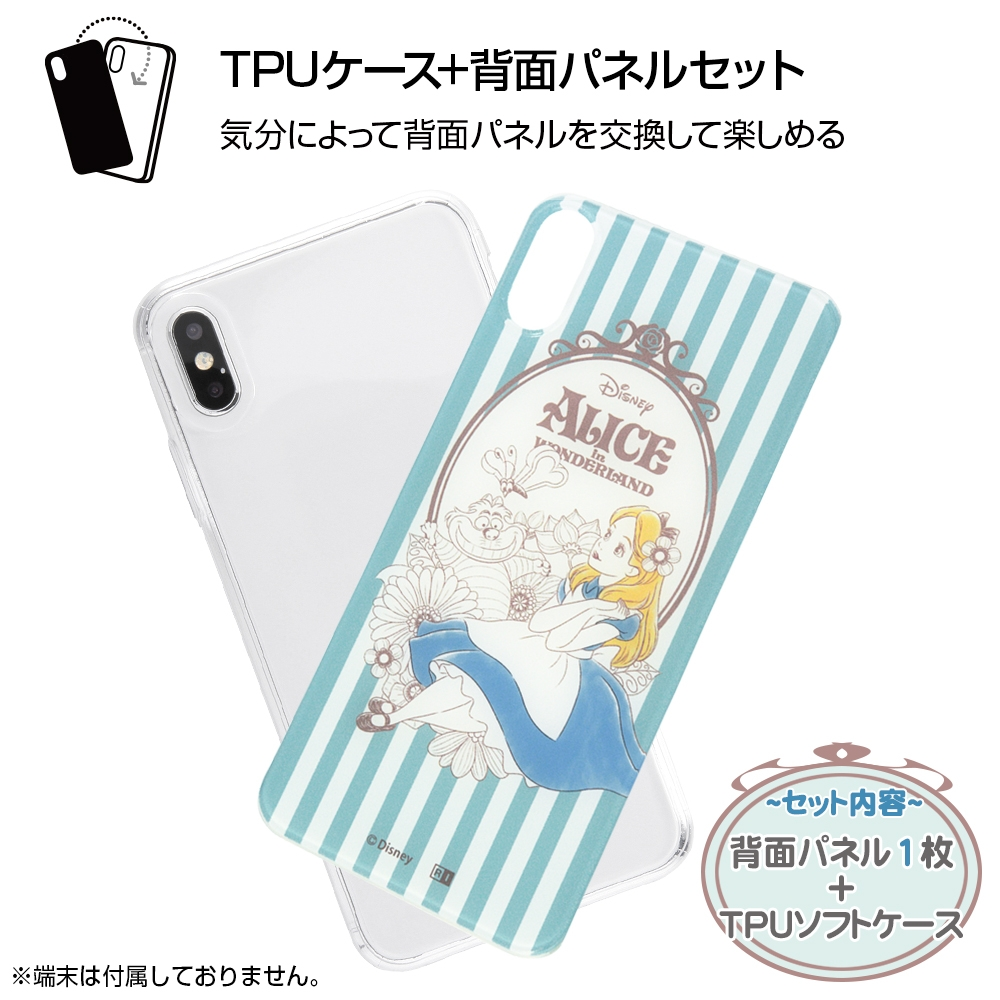 iPhone XS Max /『ディズニーキャラクター』/TPUケース+背面パネル/『くまのプーさん』_14【受注生産】