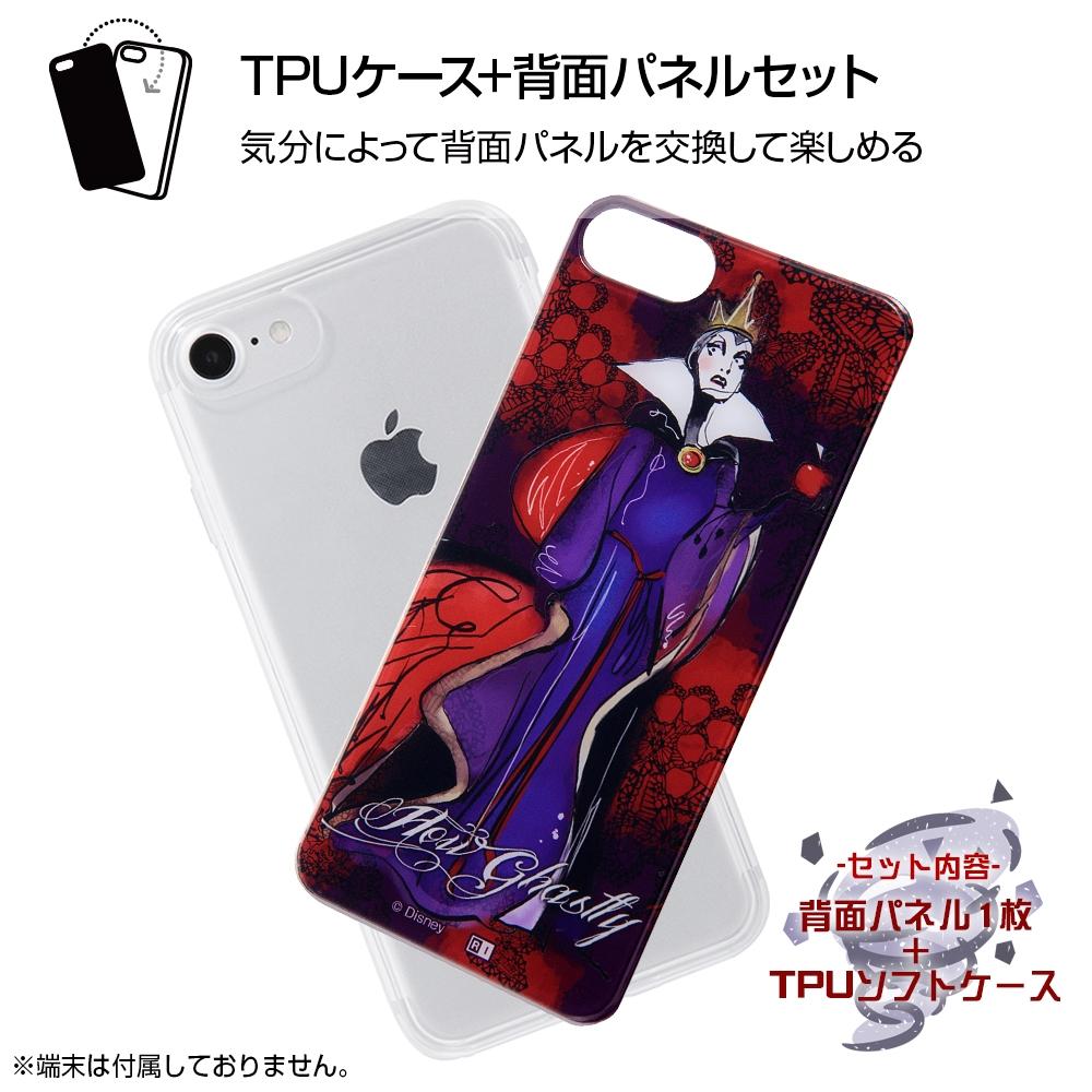 iPhone SE(第2世代)/8/7/『ディズニーキャラクター』/TPUケース+背面パネル/『ヴィランズ』_06【受注生産】