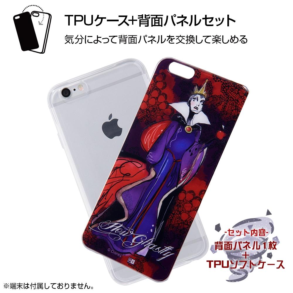 iPhone 6s / 6 /『ディズニーキャラクター』/TPUケース+背面パネル/『ヴィランズ』_05【受注生産】