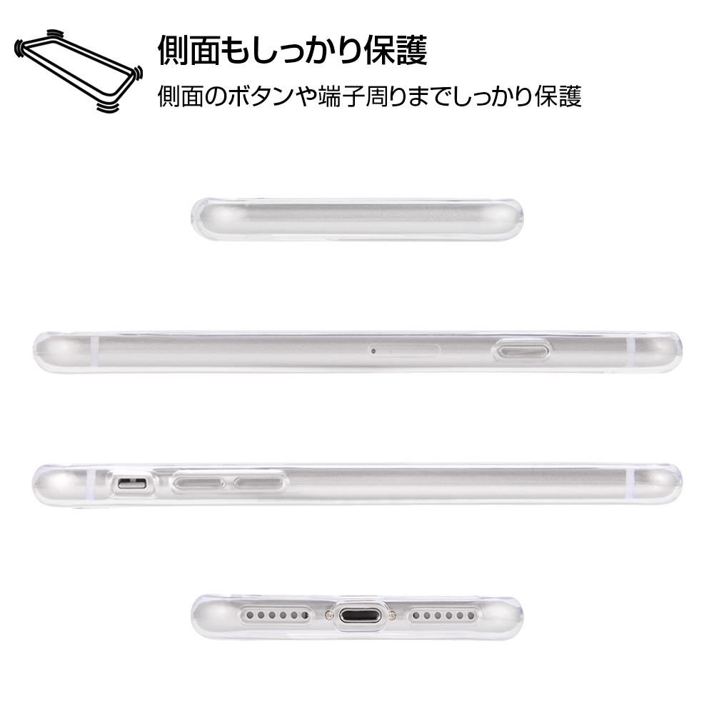 iPhone SE(第2世代)/8/7/『ディズニーキャラクター』/TPUケース+背面パネル/『プルート/プレゼント』【受注生産】
