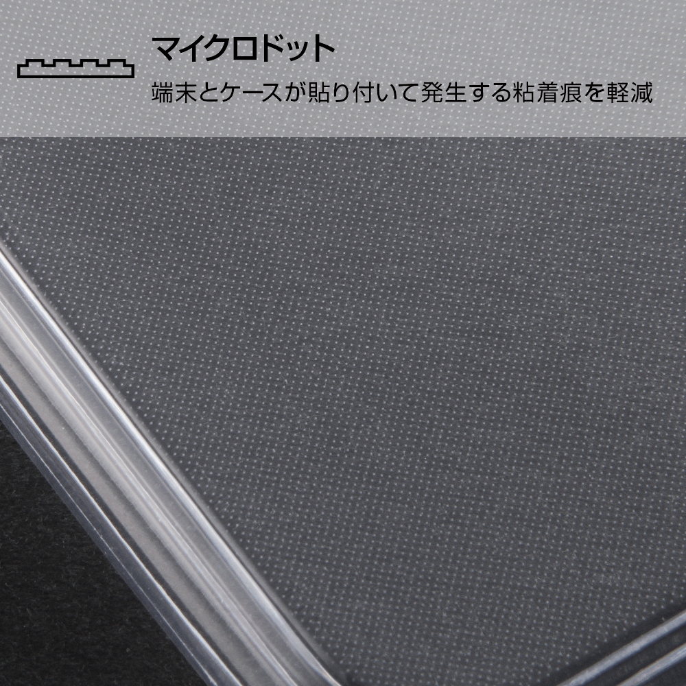 iPhone 6s / 6 /『ディズニーキャラクター』/TPUケース+背面パネル/『プルート/プレゼント』【受注生産】
