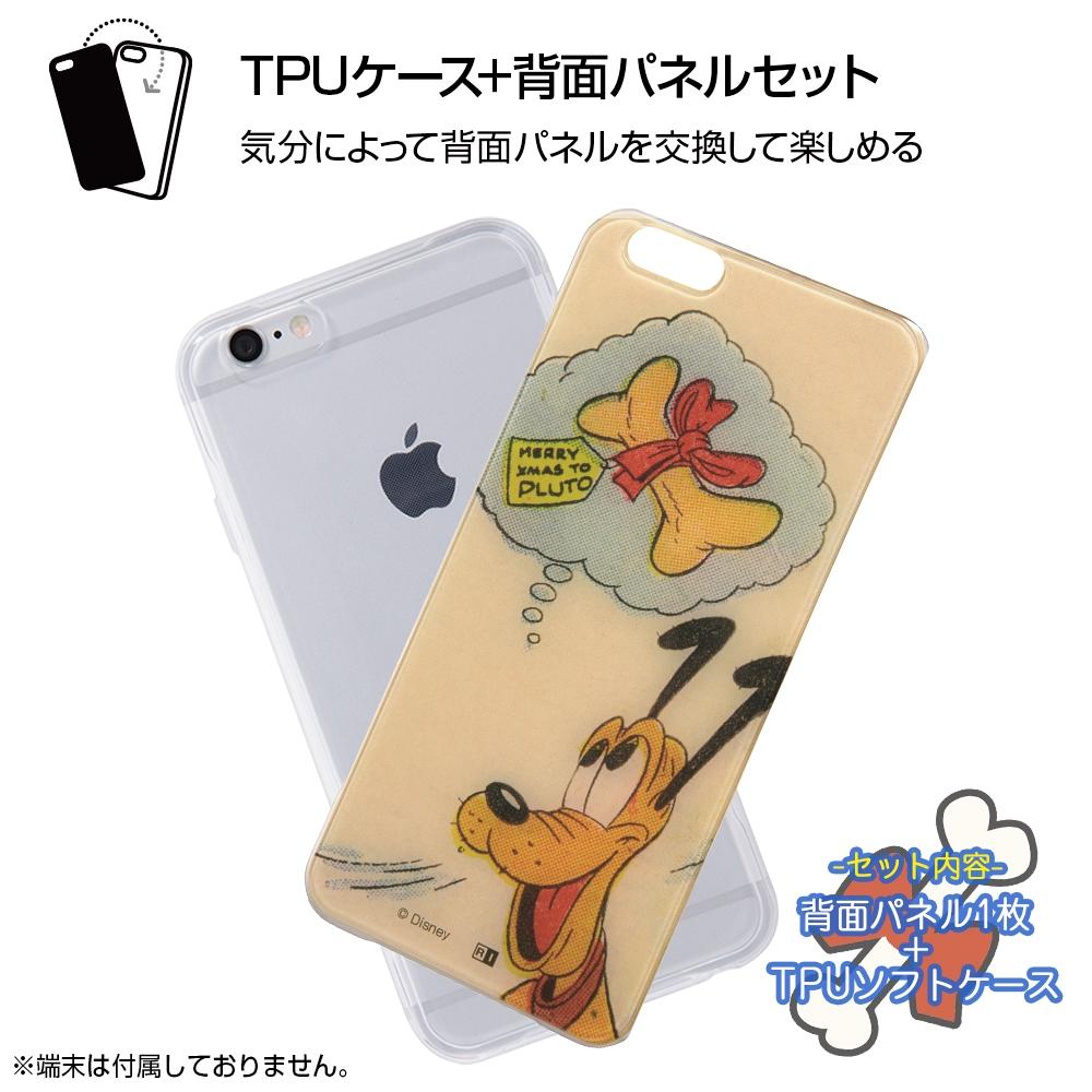 iPhone 6s / 6 /『ディズニーキャラクター』/TPUケース+背面パネル/『プルート/On Stage』【受注生産】