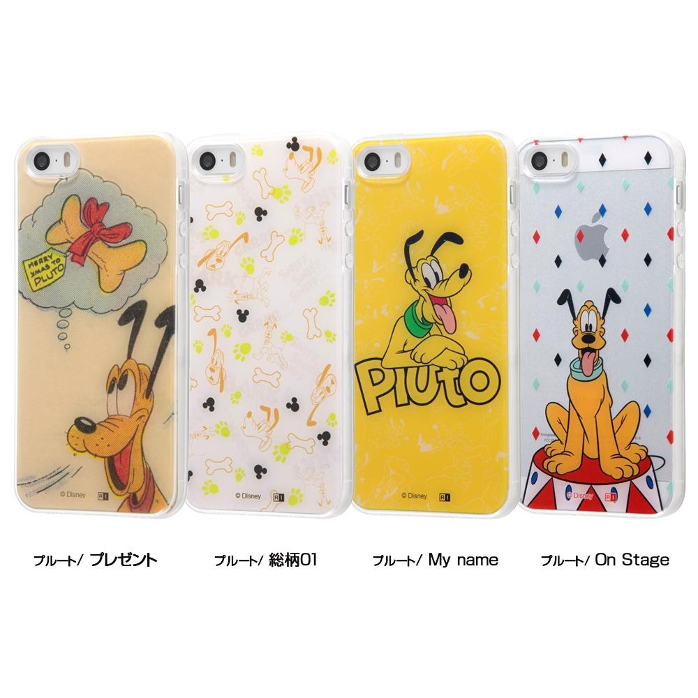 iPhone SE / 5s / 5 /『ディズニーキャラクター』/TPUケース+背面パネル/『プルート/プレゼント』【受注生産】