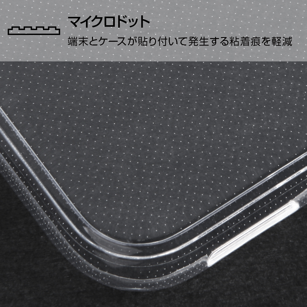 iPhone XR /『ディズニーキャラクター』/TPUケース+背面パネル/『ダンボ/総柄』_02【受注生産】