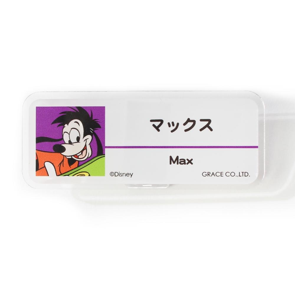 マックス/アクリルバッジ