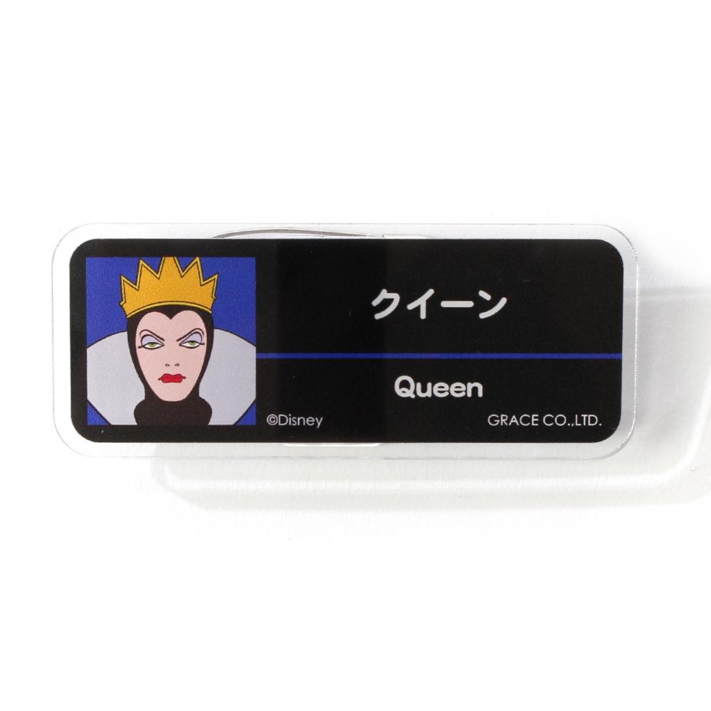 白雪姫/女王/アクリルバッジ