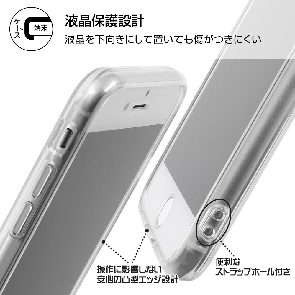 iPhone SE(第2世代)/8/7 『ディズニーキャラクター』/ハイブリッドケース Charaful/ミッキー