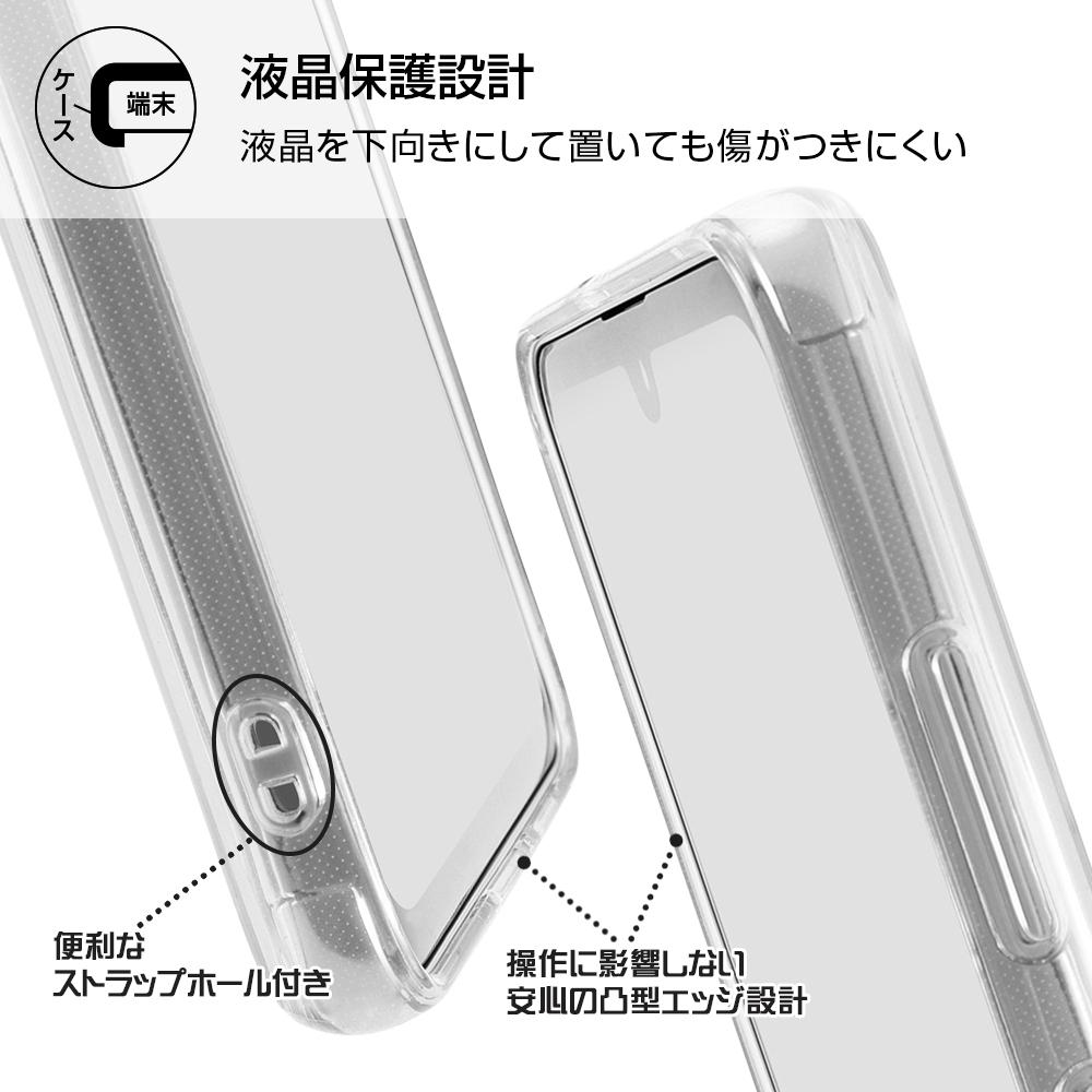 Galaxy A41 『ディズニー・ピクサーキャラクター』/ハイブリッドケース Charaful/エイリアン