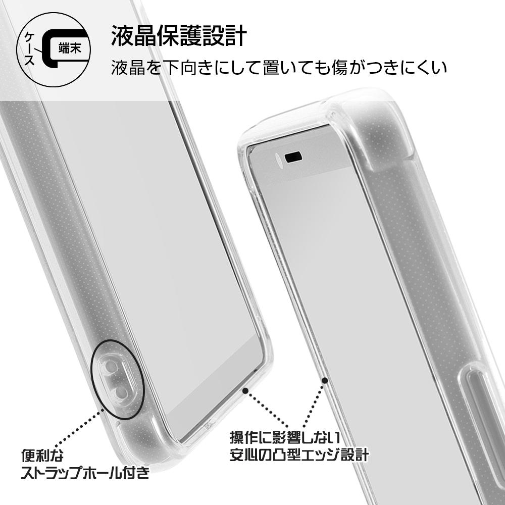 Xperia 10 II 『ディズニーキャラクター』/ハイブリッドケース Charaful/プー