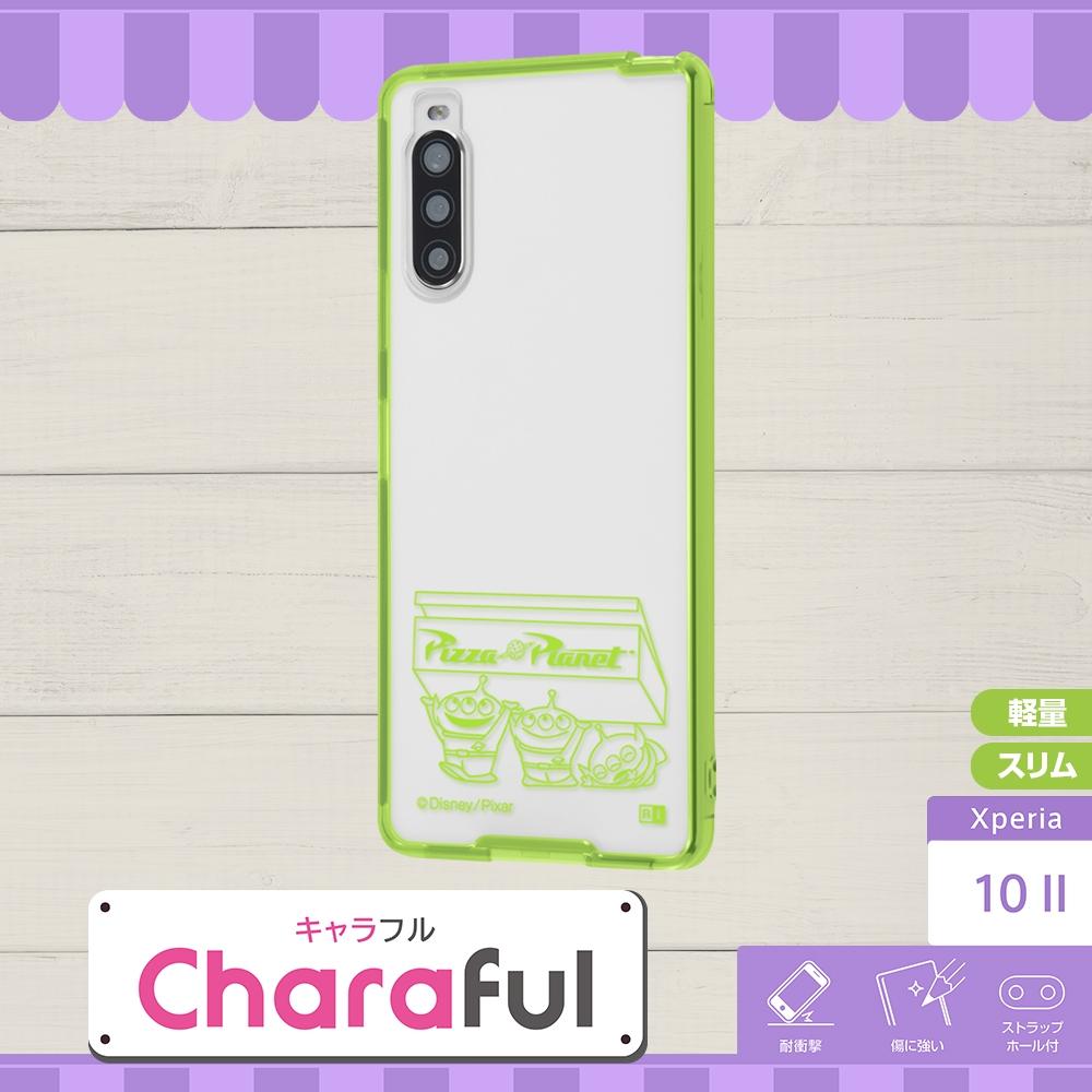 Xperia 10 II 『ディズニー・ピクサーキャラクター』/ハイブリッドケース Charaful/エイリアン