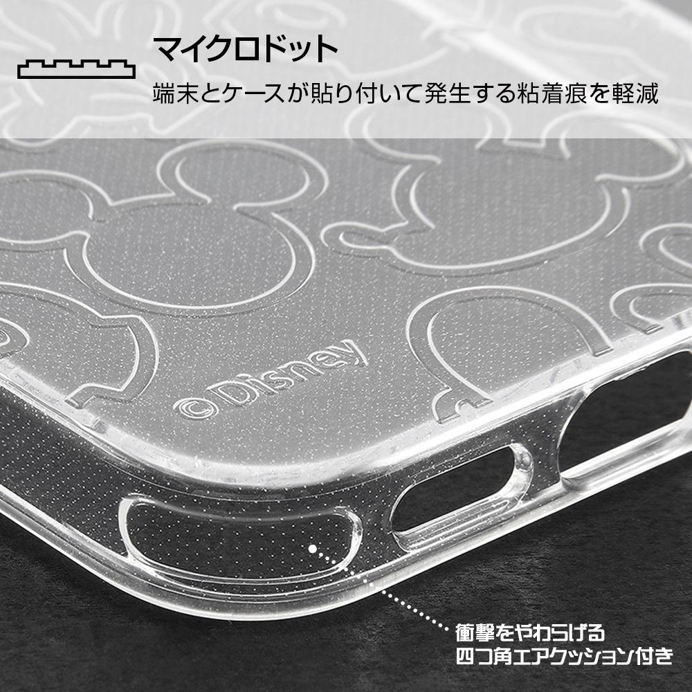 iPhone 12 mini 『ディズニーキャラクター』/TPUソフトケース キラキラ/『ミッキーマウス』