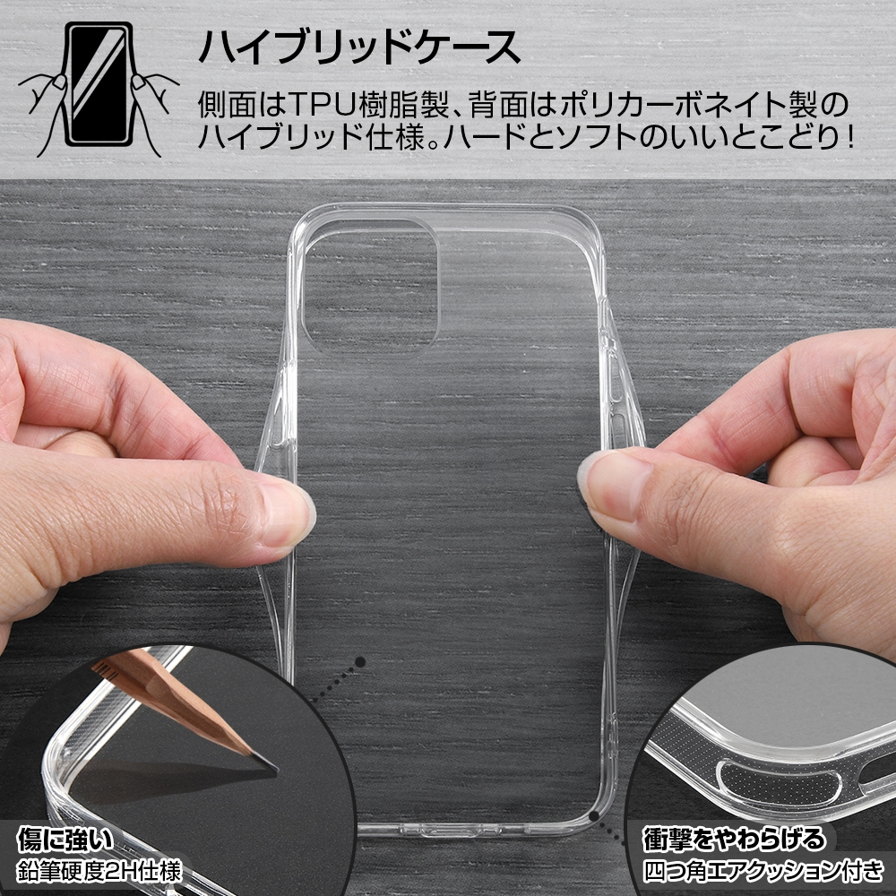 iPhone 12 mini 『ディズニー・ピクサーキャラクター』/ハイブリッドケース Charaful/『エイリアン』