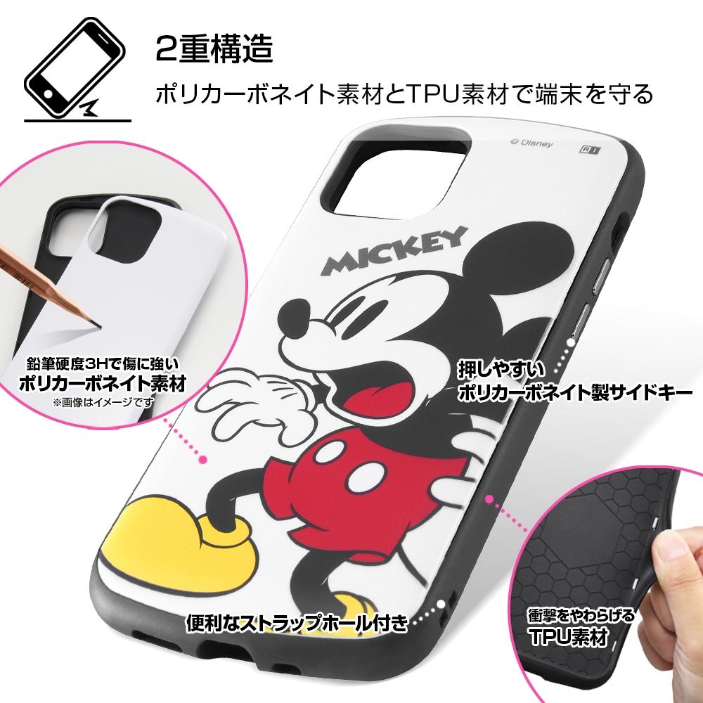 iPhone 12 mini 『ディズニーキャラクター』/耐衝撃ケース ProCa/『プー』