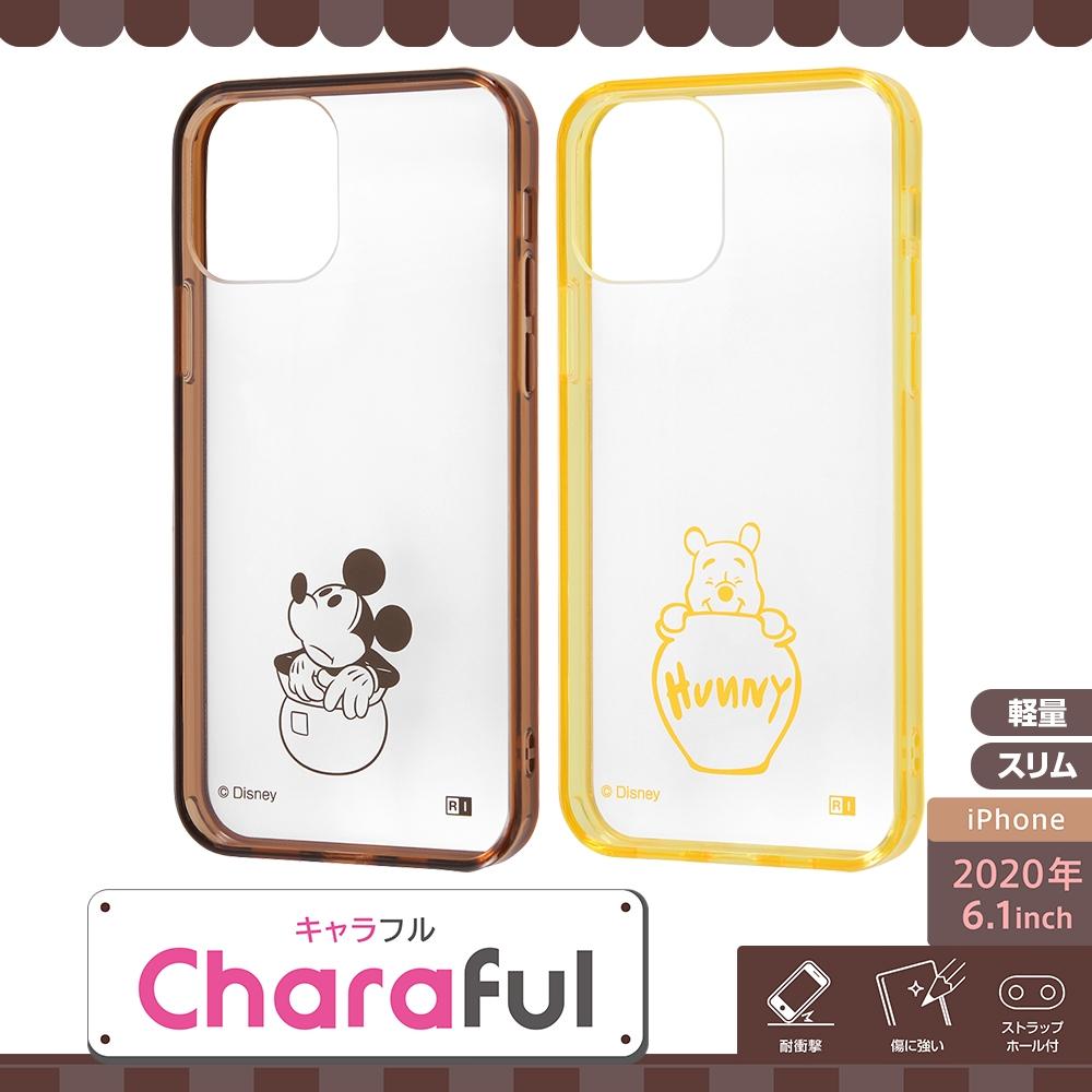 iPhone 12 / 12 Pro 『ディズニーキャラクター』/ハイブリッドケース Charaful/『プー』