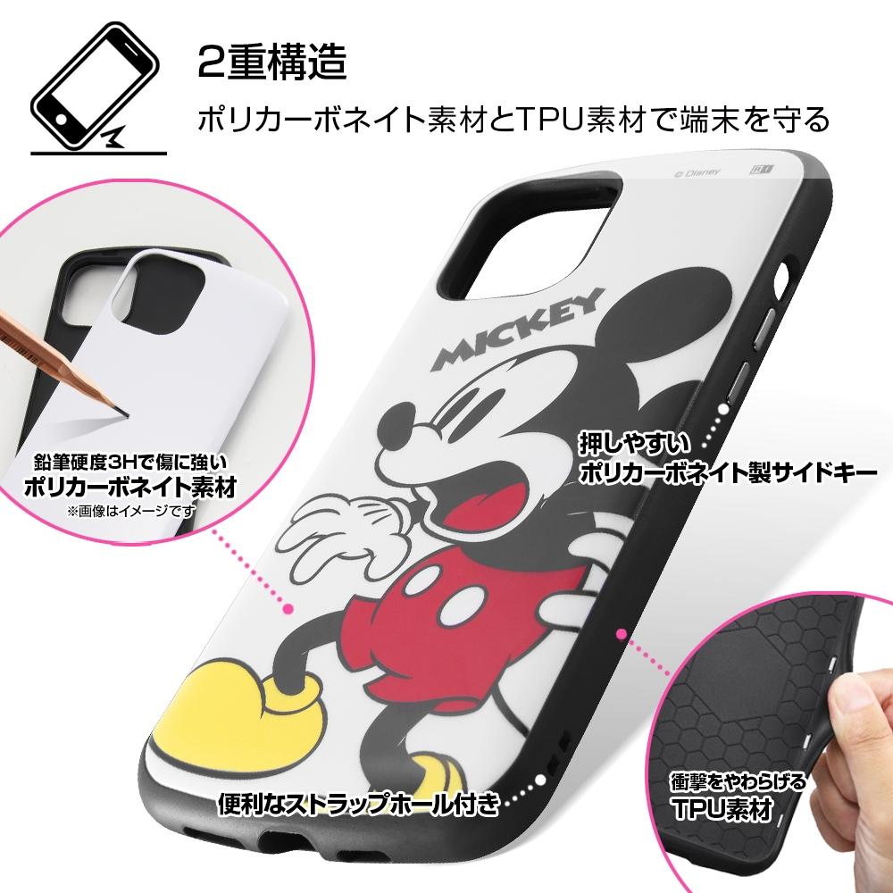 iPhone 12 Pro Max 『ディズニーキャラクター』/耐衝撃ケース ProCa/『ミッキーマウス』