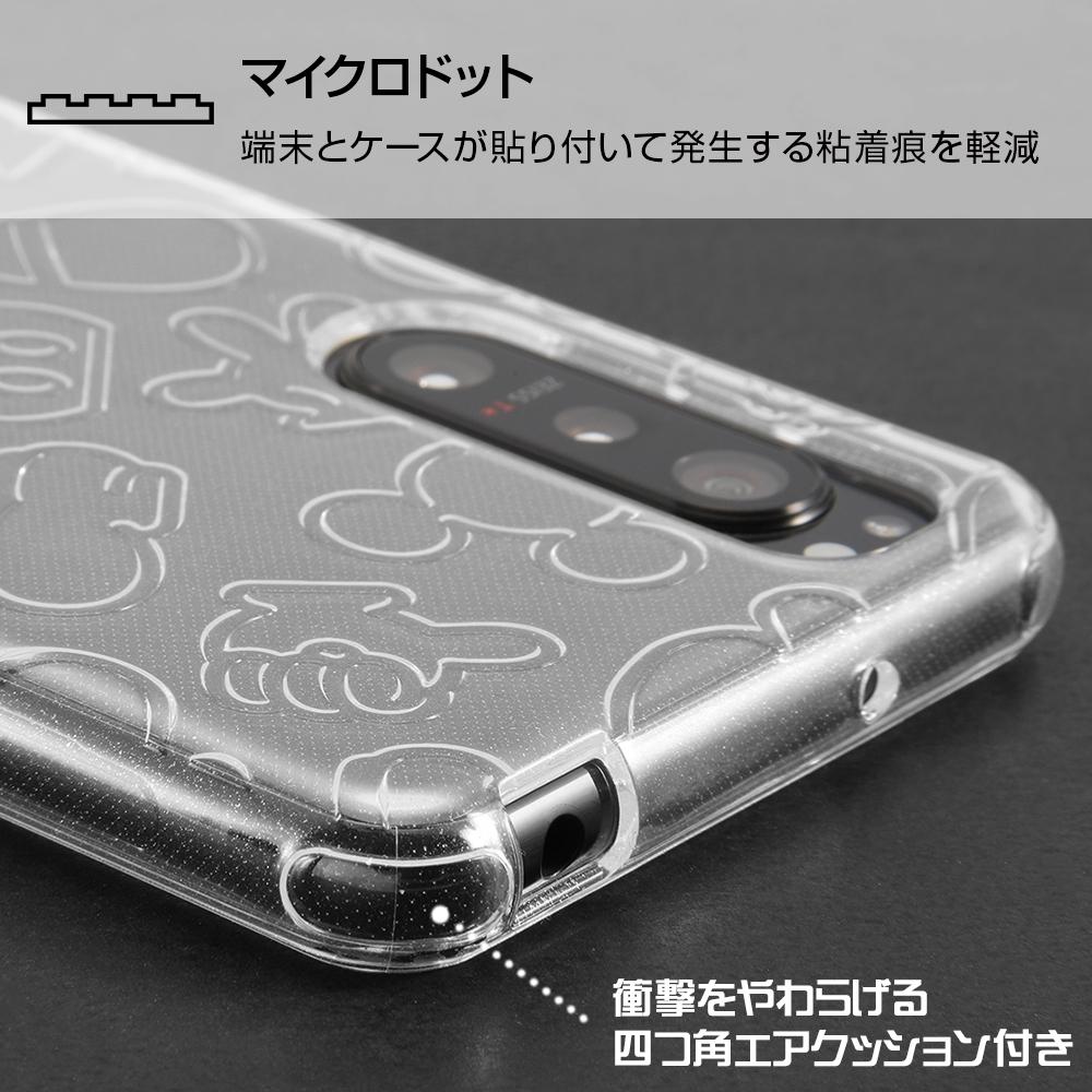 Xperia 5 II 『ディズニーキャラクター』/TPUソフトケース キラキラ/『ミッキーマウス』