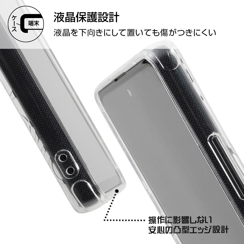 Galaxy A51 5G 『ディズニーキャラクター』/TPUソフトケース キラキラ/『ミッキーマウス』