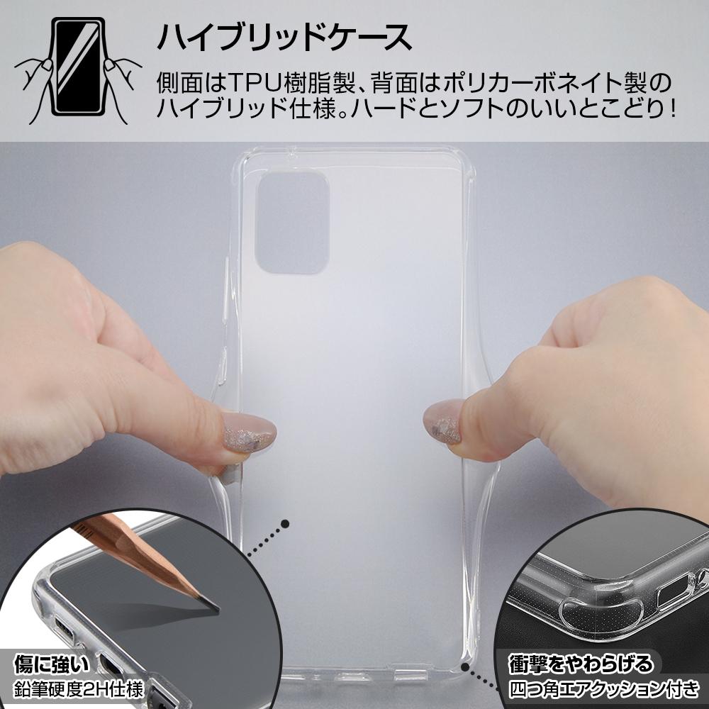 Galaxy A51 5G 『ディズニーキャラクター』/ハイブリッドケース Charaful/『プー』