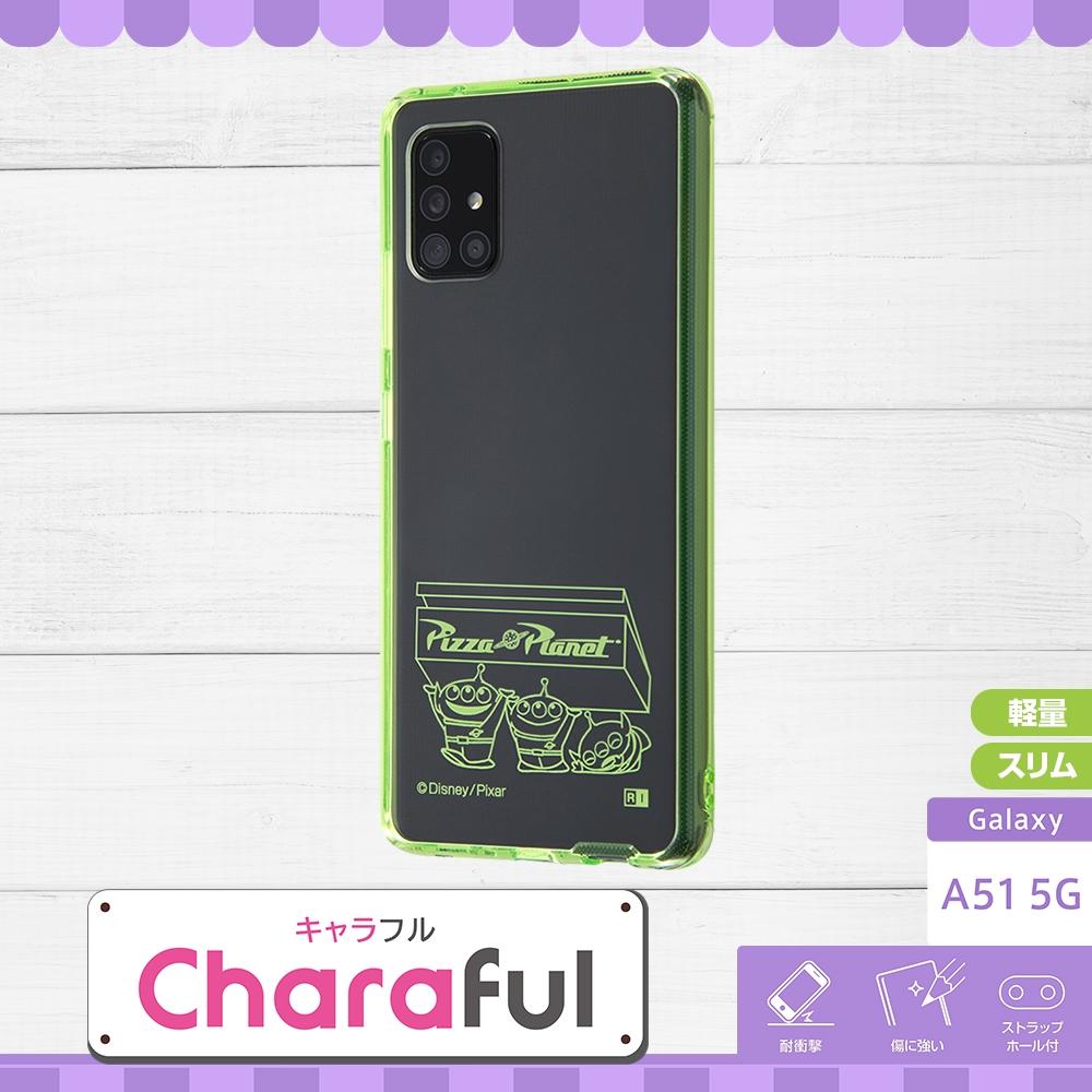 Galaxy A51 5G 『ディズニー・ピクサーキャラクター』/ハイブリッドケース Charaful/『エイリアン』