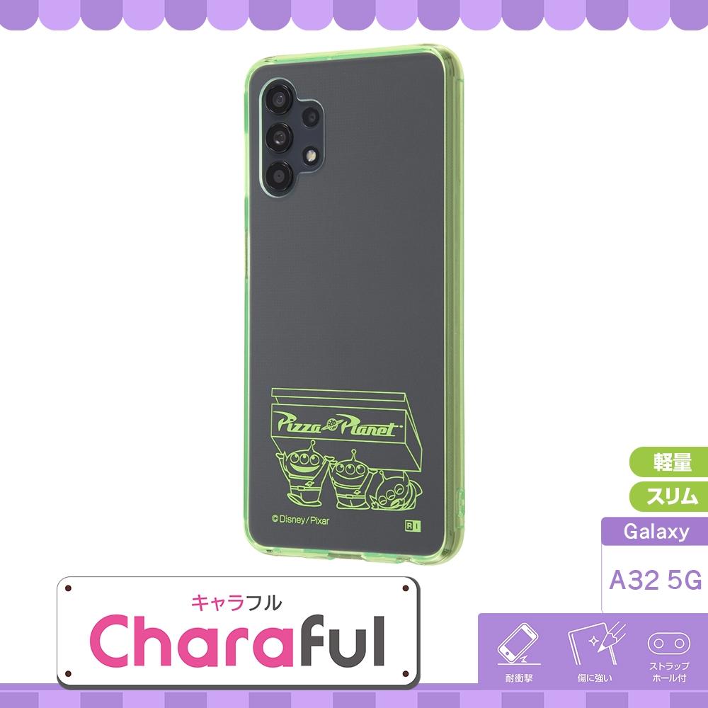 Galaxy A32 5G 『ディズニー・ピクサーキャラクター』/ハイブリッドケース Charaful/『エイリアン』