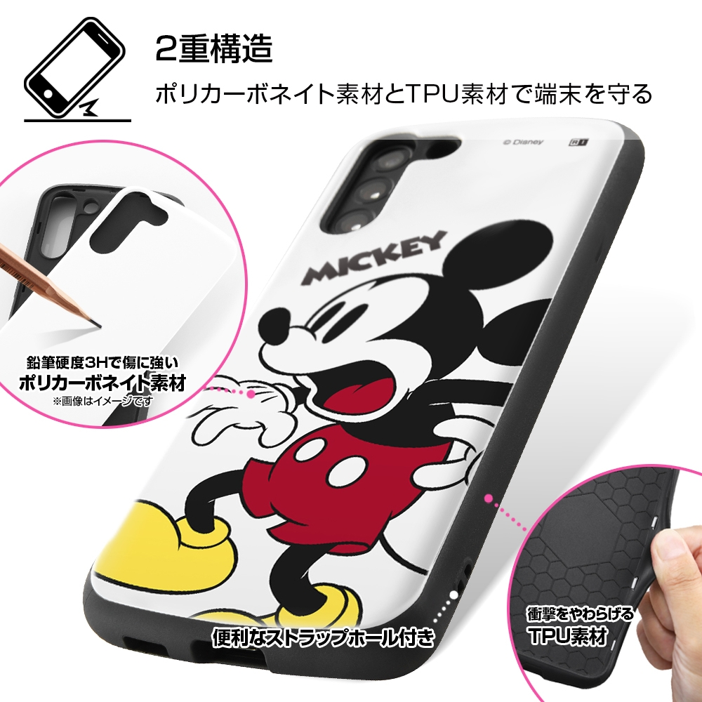 Galaxy S21+ 5G 『ディズニーキャラクター』/耐衝撃ケース ProCa/『ドナルドダック』