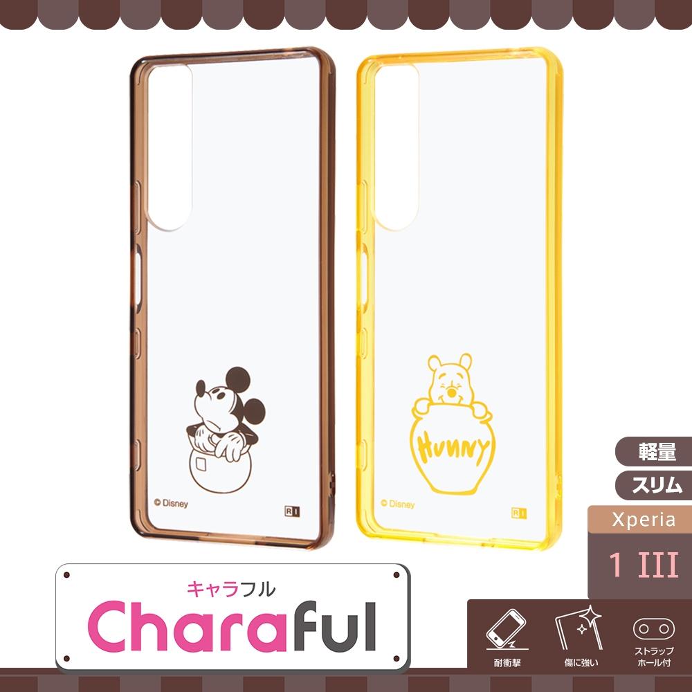 Xperia 1 III 『ディズニーキャラクター』/ハイブリッドケース Charaful/プー